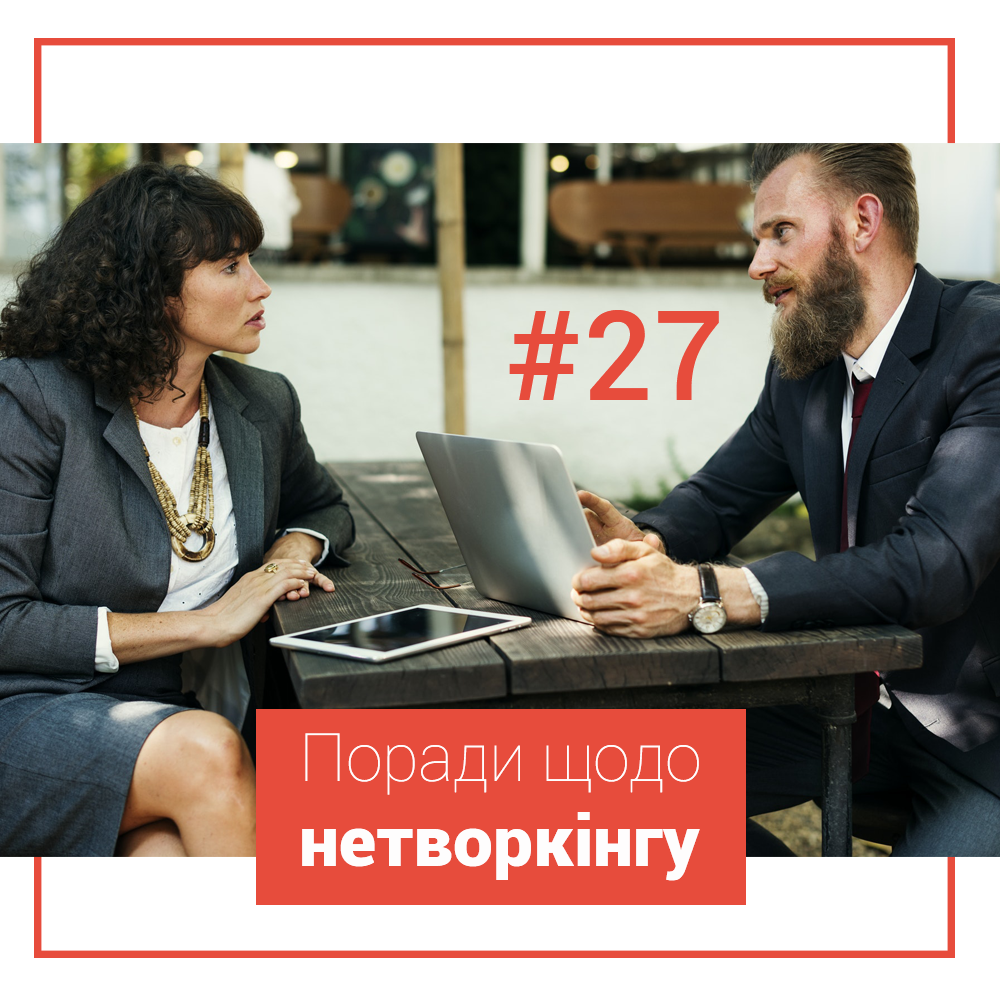 networking_27